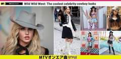 May be an image of 3 people, people standing and text that says 'Tv 視聴方法はこちらから! Wild Wild West: The coolest celebrity cowboy looks MJA MTVオンエア曲 STYLE'